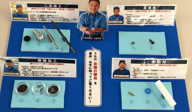 『名古屋ものづくりワールド 機械要素技術展2018』に出展させて頂きました!