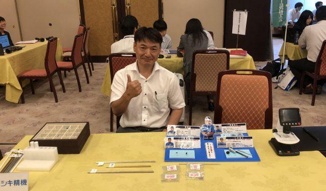諏訪圏の高校生300名余りが来場『高校生の企業研究会』に参加してきました!
