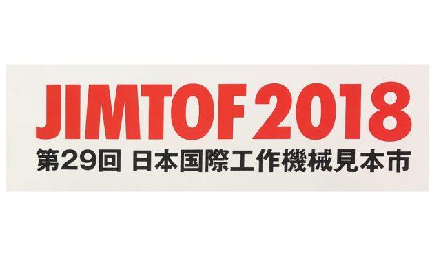 JIMTOF2018 日本国際工作機械見本市に行ってきました!